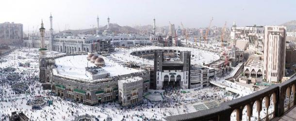 Wide panoramic view on entire Masjid Al Haram mosque from Clock Tower Abraj Al Bait, Mecca, Saudi Arabia. (Andrey Markelov /Adobe Stock)