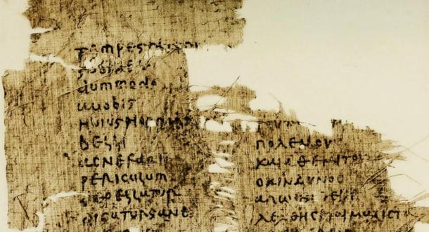 A 5th-century papyrus showing a parallel Latin-Greek text of a speech by Cicero.