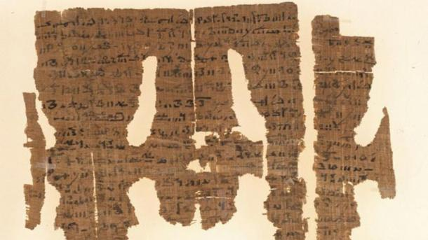 Part of the papyrus with the erotic binding spell. (University of Michigan)