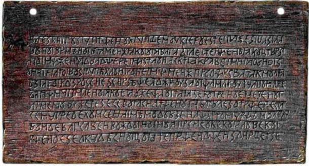 A plank of  The Book of Veles
