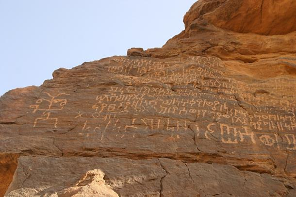 Pre-Islamic rock art of Arabia at Bir Hima, carved into the eastern foothills of the Asir Mountains of Saudi Arabia.