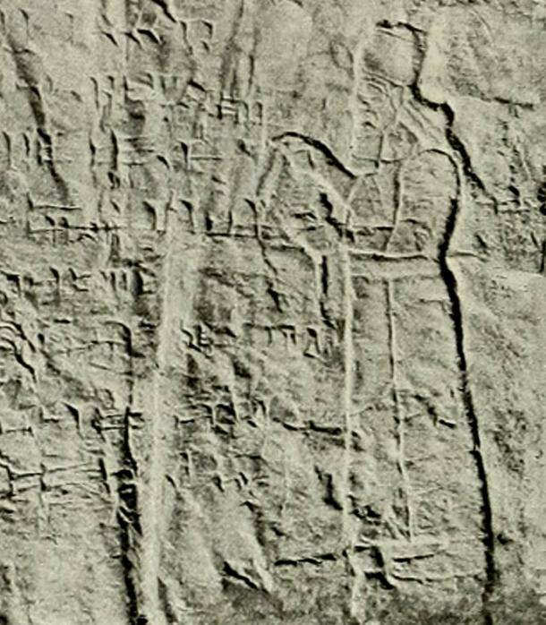 Part of a rock relief depicting Tiglath-Pileser I (c. 1114 -1079 BC).
