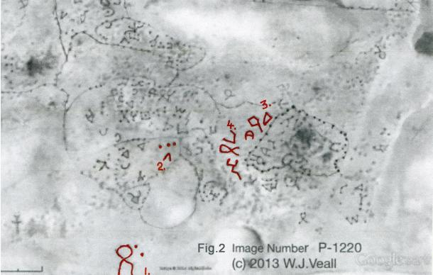 Two of the historic satellite photographs, Figs 1 and 2 (above), overlaid with words and phrases in the ancient West African, Manding System of Writing, detected and translated by eminent Epigrapher, Dr. Clyde Winters, PhD, from the inscriptive material discovered along the Southern Atlantic shoreline of Uruguay by the author.