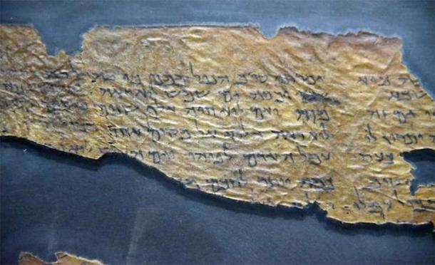 Part of Dead Sea Scroll number 109 (4Q109), also known as Qohelet (Ecclesiastes). From Qumran Cave 4. (Osama Shukir Muhammed Amin FRCP(Glasg)/CC BY SA 4.0)