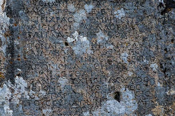 A section of the inscription on the Lukuyanus Monument.