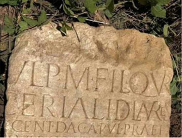 Side of the stolen Serbian Roman artifact showing the Roman inscription. (National Museum in Belgrade)