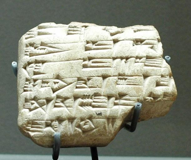 A tablet of Zimri-Lim