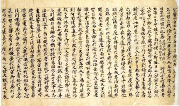 The tale of the Ishi-no-Hoden is told in the Harima Fudoki (an ancient historical record about the province of Harima, compiled from the year 713 AD onward) but the salient details of how and why remain unanswered there too. (Public domain)