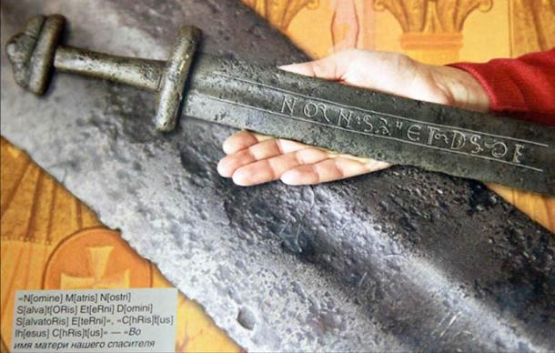 The 12th century sword discovered in Novosibirsk, Russia
