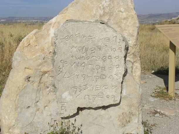 A reproduction of the Gezer calendar - an ancient agricultural calendar written in Paleo-Hebrew and found in Tel Gezer, Israel