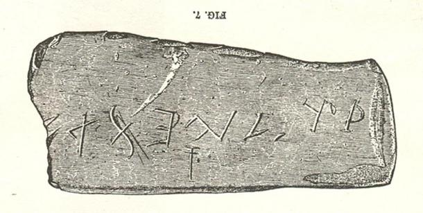 Thomas' publication of the inscription in his 'The Cherokees in Pre-Columbian Times' (1890).
