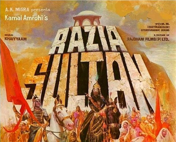 The story of Razia was the subject of the 1983 movie starring Hema Malini and Dharmendra. (Live History India)