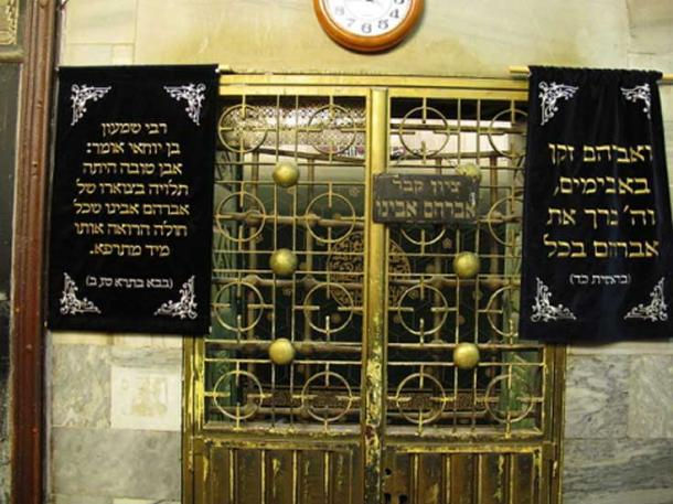 The tomb of Abraham.