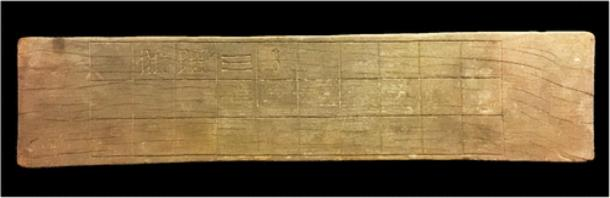 Top view of the ancient Egyptian senet ('game of death') board in the Rosicrucian Museum. (The Journal of Egyptian Archaeology)