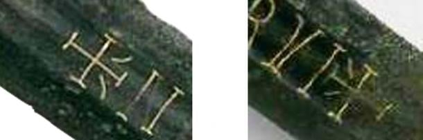 The two crosses at each end of the series of letters. Image: The British Museum.