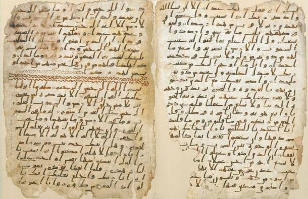 An exceedingly rare discovery: two pages of the Quran on parchment or animal skin, reportedly contemporary with the prophet Mohammed.