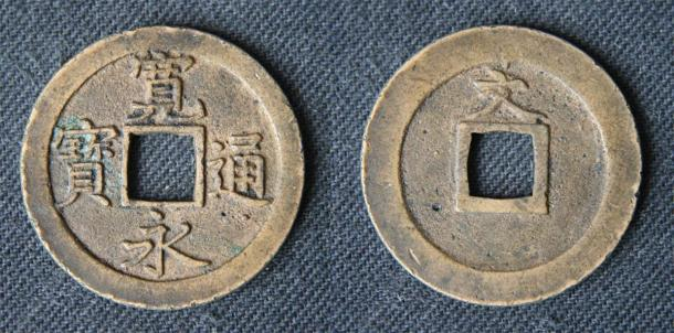 """Both sides of the Kanei Tsuho Japanese coin. The left side is what is """"written"""" on the Zenigata Tsuho sand sculpture. (Gary Todd / Public domain)"""