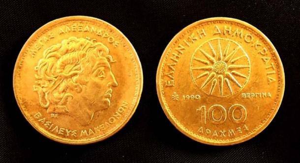 The Vergina Sun on the modern Greek 100 drachmas coin (Skylax30 / CC BY-SA 4.0)