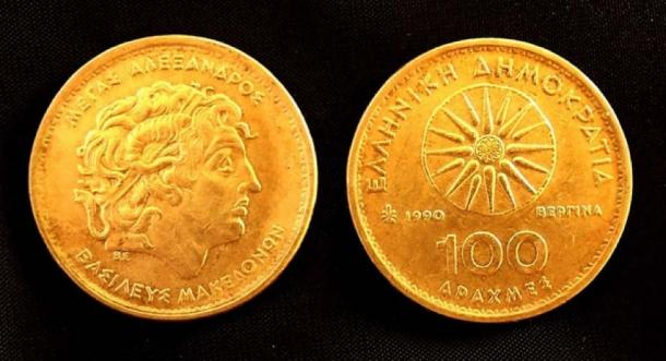 The Vergina Sun on the modern Greek 100 drachmas coin (Skylax30 / CC BY-SA 4.0)