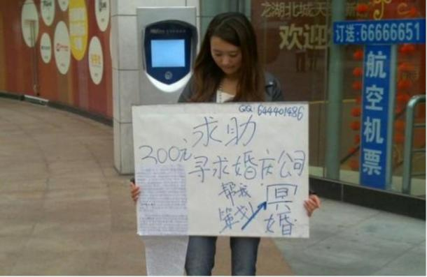 A young woman requesting money to have a ghost marriage with her boyfriend who died in a 2008 earthquake, Chongqing, China