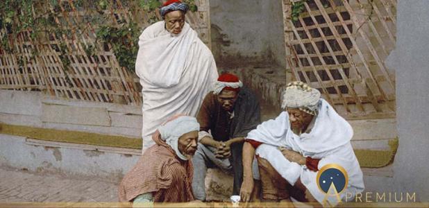 Men Playing Board Games in Alegria (1890 – 1900) (Public Domain)