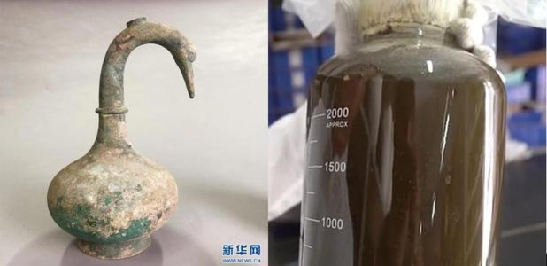 Ancient Swan Pot Yields Mystery Liquid in Chinese Tomb