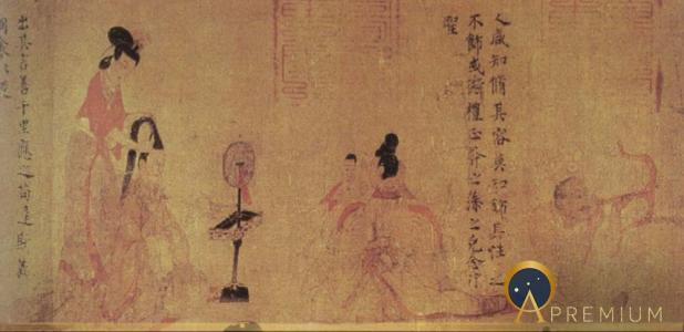 Ancient Asian Technology: Chinese Mirrors And Forerunners Of The X-Ray