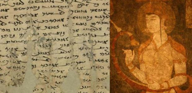 Miwnay's letter to her husband. (International Danhuang Project) Fresco depicting a Sogdian woman.