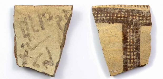 Ancient Alphabetic Script Found in Israel Fills Gap in Historic Record