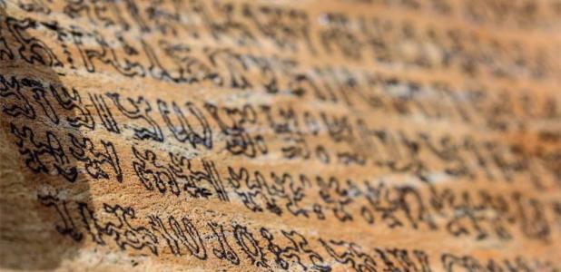New AI Algorithm is Cracking Undeciphered Languages