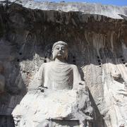 Lu She Na Buddha. (CC BY-SA 3.0)