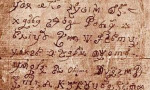 A section of the letter supposedly written by a nun possessed by Satan.