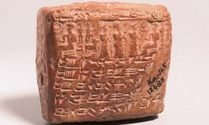 Cuneiform tablet containing details about infertility. Credit: Istanbul Archaeology Museum