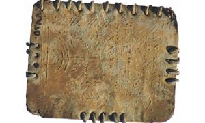 Set of 70 Metal Tablets May Have the Earliest Written Account and Depiction of Jesus
