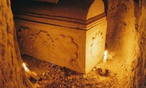 The second ossuary, found in 1982 in a concealed niche below the inscription