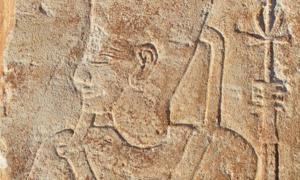 Egyptian carving of Akhenaten