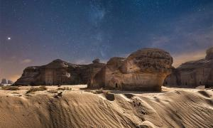 The ancient tombs at Al-Ula during night time.          Source: OMAR A.THIAB / Adobe stock