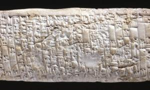 4,000-Year-Old Ancient Babylonian Tablet