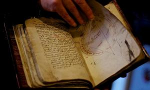 Ancient Book Teaches Amazing Mental Abilities