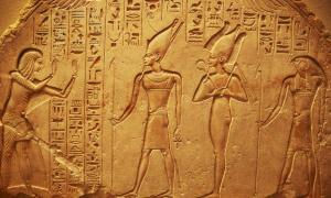 Egyptian Hieroglyphs: The Language of the Gods