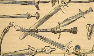 Ancient Hebrew Swords.