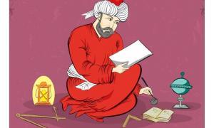 Ancient Muslim man