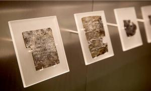 Ancient Roman Curse Tablets