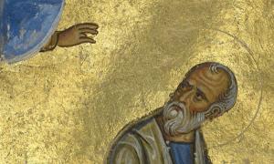 Ancient Manuscript - Athos, Greece