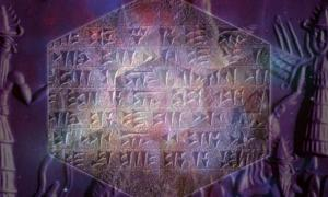 Ordered universe and cuneiform (Public Domain) and Akkadian cylinder featuring Anunnaki.