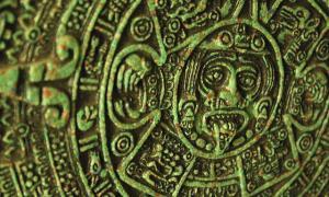 Sun Stone - Part of the Aztec Calendar