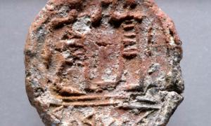 The most recent seal found at the excavation site near the Western Wall, Jerusalem.