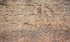Representation of the ancient inscription on Brittany Rock. Source: Denis Rozhnovsky / Adobe Stock.