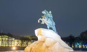 Bronze Horseman on Thunder Stone Monolith Pedestal