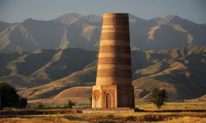Burana tower located on famous Silk Road, Kyrgyzstan          Source: Pavel Svoboda / Adobe Stock
